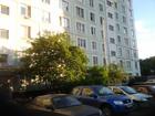 Фото в   Продается 2-хкомнатная квартира в центре в Москве 4800000