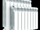 Скачать бесплатно фотографию  Алюминиевый радиатор РИФАР Alum 500 (Кол-во секций: 1; Мощность, Вт: 183) 529 рублей 38323456 в Кургане
