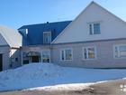 Увидеть фотографию  Купить замечательный дом 38392466 в Казани