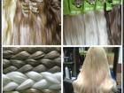 Скачать изображение  Волосы на лентах с имитацией роста волос, Натуральные волосы 38420290 в Москве