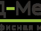 Смотреть изображение  Купим офисную мебель крупным оптом! 38424081 в Москве