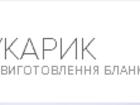 Новое фотографию  Печать книг, бланков в Киеве 38500264 в Одессе