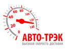 Скачать бесплатно foto  Доставка грузов,грузоперевозки 38509839 в Москве