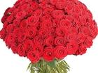 Скачать бесплатно фотографию  Интернет–магазин, обеспечивающий доставку цветов! 38544111 в Екатеринбурге