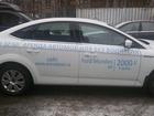 Скачать бесплатно foto  Автомобиль в аренду, раскат, прокат санкт-петербург 38569580 в Яхроме