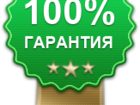 Уникальное foto  Помощь в регистрации ООО, Откроем фирму за 3 дня, 100% результат, 38597340 в Москве