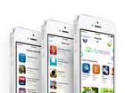 Смотреть foto  iPhone 5S Новый! Не копия 38717780 в Москве