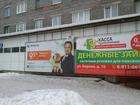 Уникальное фотографию  наружная реклама в мурманске 38878089 в Мурманске