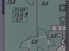 Просмотреть фото  Продам однокомнатную квартиру в Анапе около моря 38893891 в Анапе