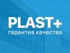 Скачать бесплатно фотографию  Продажа пластиковых окон с жалюзи 38929704 в Костроме