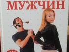 Скачать foto  Д В Гришина Л Г Макарова Секреты дрессировки мужчин 38929707 в Красноярске