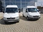 Свежее фотографию  Малотонажные автомобили - официальный дилер Мерседес-Бенц 39046925 в Краснодаре