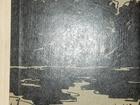 Скачать изображение  Лев Кривенко в дорожном зеркале 39075369 в Нижнем Новгороде