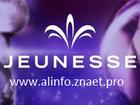 Смотреть фото  Партнерство с Jeuness Global всего за 1 доллар 39195024 в Кургане