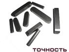 Просмотреть foto  Шпоночная сталь / Шпоночный материал, все размеры 39199688 в Москве