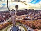 Смотреть фото  Вам нужны туры в Киев и т, п, ? Заходите! 39279748 в Киеве