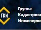 Изображение в   Услуги: Кадастровые выписки Выписки из ЕГРП в Истре 5000