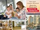 Уникальное фото  Аренда квартир в Израили 39320486 в Москве
