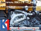 Свежее фотографию  Переоборудование установка Ямз на Камаз 39333534 в Ставрополе