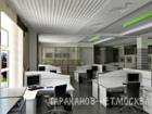 Скачать foto  Дезинфекция, Озонирование, очистка воздуха в офисах и на предприятиях, 39410865 в Москве