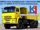 Фотография в   Ооо Камский Автомобильный Центр  В продаже в Краснодаре 2100000