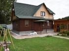 Новое фотографию  Cтроительство домов, бань,беседок Ремонт, Сочи ,Краснодар 39569649 в Сочи