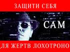 Скачать фотографию  Академия по заработку в интернете за 7 дней, 39614330 в Москве