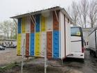 Скачать foto  Кассетные павильоны, Пчеловодство 39634304 в Кургане