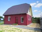 Смотреть foto  Продаю дом в Кургане мкрн, Челноково 39665246 в Кургане