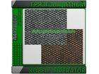 Скачать бесплатно фотографию  Антискользящее грязезащитное ковровое покрытие IMPERATOR 39744245 в Омске