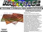 Увидеть изображение  Тактильная плитка поворотная из бронзы (Купить в Астане) 39744884 в Омске