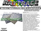 Просмотреть изображение  Тактильная плитка поворотная из стали (Купить в Астане) 39744927 в Омске