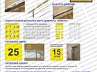 Новое изображение  Тактильные наклейки для инвалидов по зрению (Купить в Астане) 39745025 в Омске