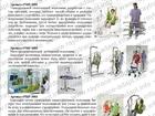 Просмотреть фото  Дополнительное медицинское оборудование для инвалидов-колясочников (Купить в Астане) 39745070 в Омске
