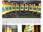 Свежее фото  Тактильно-звуковые мнемосхемы для остановок, 39745123 в Омске
