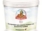 Скачать бесплатно foto  Бактерии для очистных сооружений Русский Богатырь № 7 39770408 в Москве