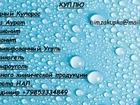 Смотреть foto  Размеcтим вашу информацию на тысячи рекламных площадок 39811142 в Уфе