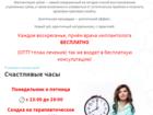 Уникальное изображение  Клиника «МедЭст» - это весь спектр стоматологических услуг 39861037 в Москве