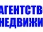 Новое изображение  Коммерческая недвижимость в Севастополе 40004092 в Севастополь