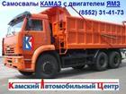 Смотреть foto  Камаз 44108 с двигателем Ямз 238 Д1, Камаз с Ямз 40180987 в Якутске