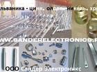 Смотреть фотографию  Гальваника: цинкование, оловянирование, хромирование в Москве, Сандер Электроникс 40431588 в Москве