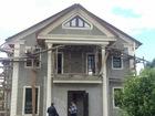 Просмотреть фото  Продам 3-х этажный дом в Московской области (Люберцы) 40740392 в Люберцы
