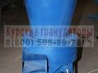 Просмотреть фото  Реализуем оборудование для гранулированя от отечественного производителя 40744084 в Мурманске