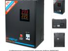 Скачать бесплатно foto  Стабилизатор напряжения Энергия Voltron 8000(HP) 44260376 в Москве