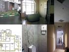 Уникальное фото  В аренду помещение 144 м2- Москва, Варшавское ш, д16 к1- 129 000р, мес 45396632 в Москве