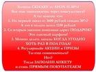 Смотреть foto  Эйвон скидка 30% + подарки 47008511 в Николаевске-на-Амуре