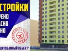 Уникальное foto  Квартиры в ЖК Тихая гавань на Якорной 47014227 в Нижнем Новгороде