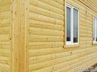 Увидеть фотографию  Строительство домов и бань из бруса в Егорьевском районе 64527182 в Егорьевске