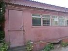 Смотреть фотографию Коммерческая недвижимость Продам помещение, для ведения бизнеса! 65818874 в Кургане