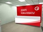 Свежее фото  Продажа франшизы компании GT 68017259 в Владимире